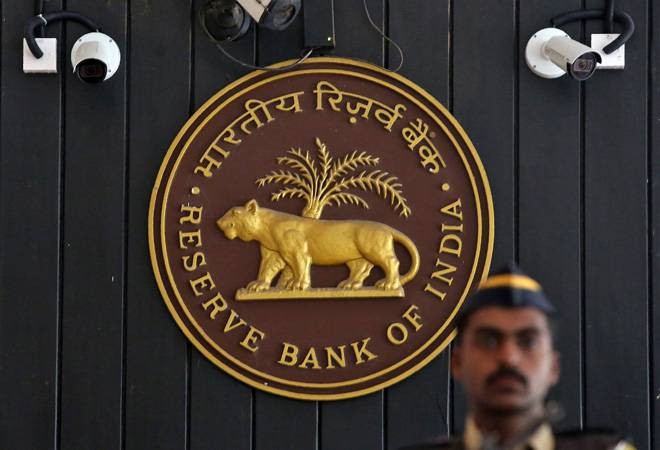 TCS, IBM among firms shortlisted by RBI for setting up Public Credit Registry 22